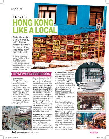 COSMO-TRAVEL-DEC