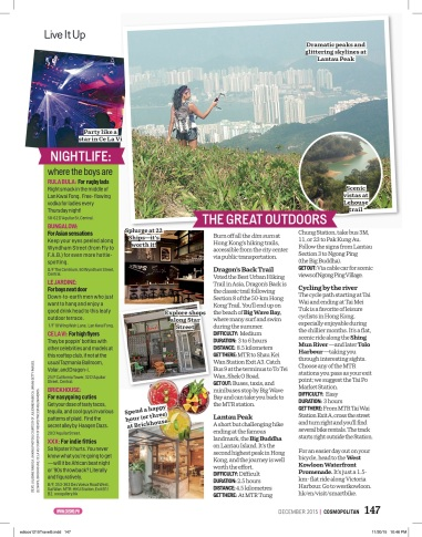 COSMO-TRAVEL-DEC2